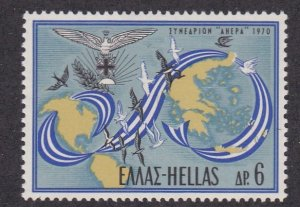 Greece # 996, Maps of the World, NH, 1/2 Cat.