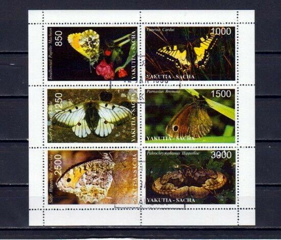 Yakutia, 58-63 Russian Local. Butterflies sheet of 6. Canceled.