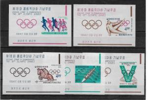 Korea Sc # 449a-453a imperf Souvenir Sheets,VF MNH**,cv $23+,nice color,see pic!