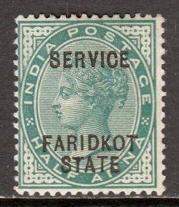 India (Faridkot) - Scott #O1 - MH - SCV $0.90