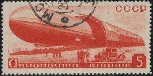 RUSSIA C53-57 Used FVF (72819)