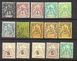 Indochina 3-19, 22, mint/used lot SCV74