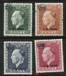 GREECE Scott 484-487 MH*  1946 Surcharged stamp set CV$38.50