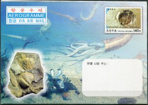 Korea 2004. Fossils of Korea (Mint) Aerogram