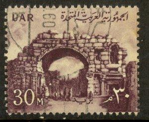 UAR EGYPT 1959-60 30m St Simon's Gate Bosra Syria Pictorial Issue Sc 482 VFU