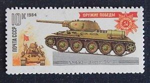 Military equipment, Tank, (1289-Т)