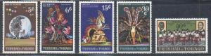 Trinidad & Tobago Scott #'s 176 - 180 MH