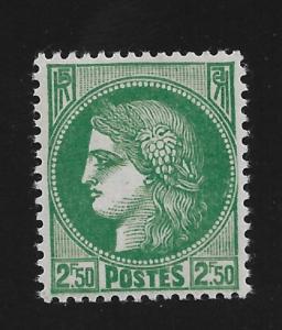 France 1939,Ceres type 2.50fr,Scott # 338,XF Superb MNH**OG (FR-1)