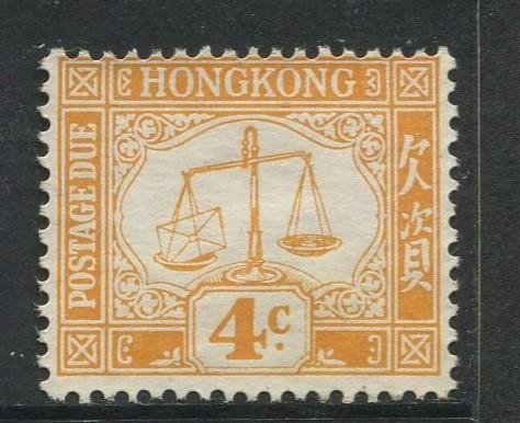Hong Kong - Scott J7 - Postage Due Issue -1938 - MNG - Single 4c Stamps