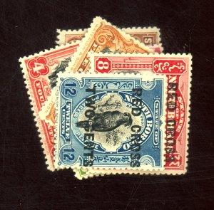 NORTH BORNEO #B14-20 22 MINT F-VF OG LH Cat $59
