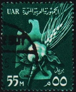Egypt. 1959 55m S.G.615 Fine Used