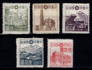China 1945 North China, 7th Anniv of Directorate-General of Posts, Set [Unused]