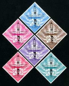 Jordan Stamps # C42A-F VF OG H