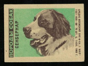 1983, Dog Parody: St. Bernard, Matchbox Label Stamp (ST-45)