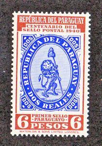 Paraguay Scott #380 MH