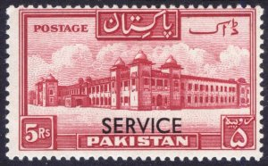 Pakistan 1953 5r Carmine OFFICIAL SG O43 Scott O43 VLMM/MVLH Cat £65($81)