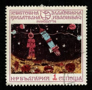 Space, 1 ct (T-7273)