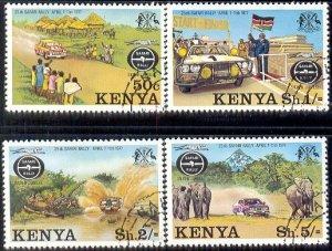 25th Safari Rally, 1977, Kenya stamp SC#76-79 used set