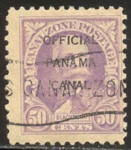 CANAL ZONE #O8 SCARCE Used - 1941 50c Rose Lilac