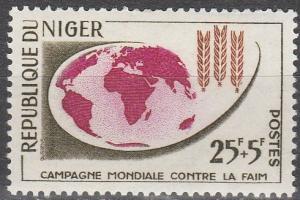 Niger #B15 MNH F-VF (V1277)