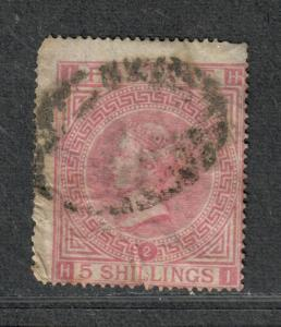 Great Britain Sc#57 Used/F, Plate #2-Faults, Cv. $1200