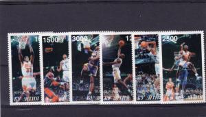 Buriatia Republic 1997 Basketball Set  (6) Perforated MNH