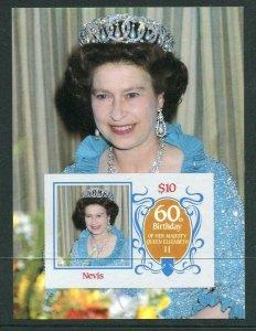 Nevis Souvenir Sheet Imper 60th Birthday of Elizabeth II Proof/Essay?4048