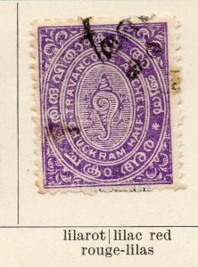 Travancore 1920-22 Early Issue Fine Used 1/2ch. 322482