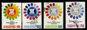 SINGAPORE SG420/3 1982 ASEAN FINE USED