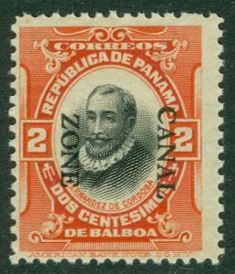 CANAL ZONE : 1912. Scott #39d Ovpt reading down. Fresh stamp. VF Mint part OG