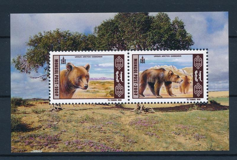 [39961] Mongolia 1998 Wild Animals Mammals Bears MNH Sheet