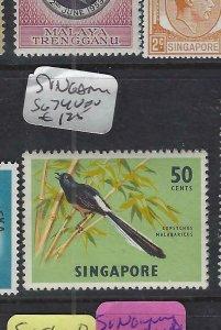SINGAPORE  (PP2901B)  BIRD  50C  SG 74  MNH