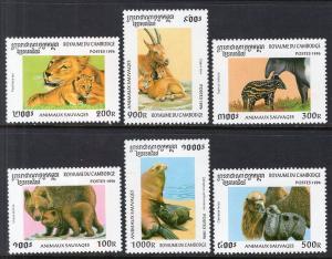 Cambodia 1558-1563 Animals MNH VF