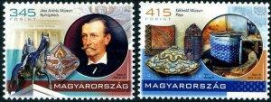 HERRICKSTAMP NEW ISSUES HUNGARY Sc.# 4476-77 Museum Treasures 2018