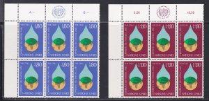 United Nations -Geneva #  65-66, Inscription Blocks of Six,  NH, 1/3 Cat.