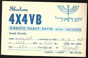 QSL QSO RADIO CARD 4X4VB,Israel Gavish,Shalom, Kibbutz Ramat David (Q2650)