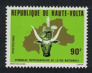 Upper Volta Bull Cattle National Life 1v 1982 MNH SG#633