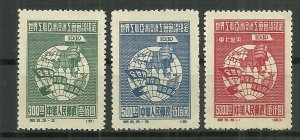 1949 China Asiatic And Australasian Congress unused set of 3
