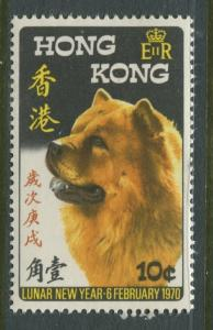 Hong Kong - Scott 253 - General Issue - 1970 - MLH - Single 10c Stamp