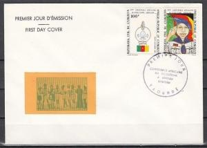 Cameroun, Scott cat. C293-C294. 4th Scout Conference issue. First Day Cover.
