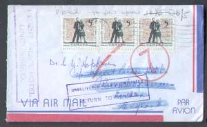 Canada #9087 - 5c(3) Education on airmail to the Regent Palace Hotel , London
