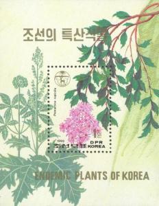 North Korea MHH S/S 3182 Endemic Plants Of Korea 1993