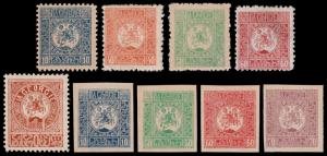 Georgia Scott 1-4, 6-7, 9-11 (1919) Mint H F-VF, CV $7.20 B