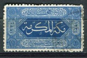 SAUDI ARABIA; 1917 early classic Hejaz issue Roul 13 used 1Pi. value