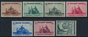 Belgium #B214-20* CV $17.65