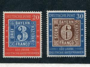 Germany #667-8  Mint NH  VF - Lakeshore Philatelics