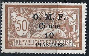 Cilicia ~ Scott # 125 ~ Unused NG
