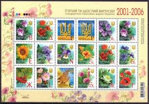 Ukraine. 2005. ml 443S-38C. Standard. MNH.