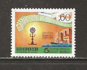 Sri Lanka Scott catalog # 745 Mint NH