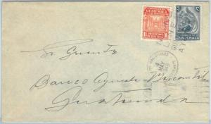69278 - GUATEMALA - POSTAL HISTORY -    COVER with AMBULANT POSTMARK! 1948
